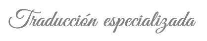 traduccionespecializada